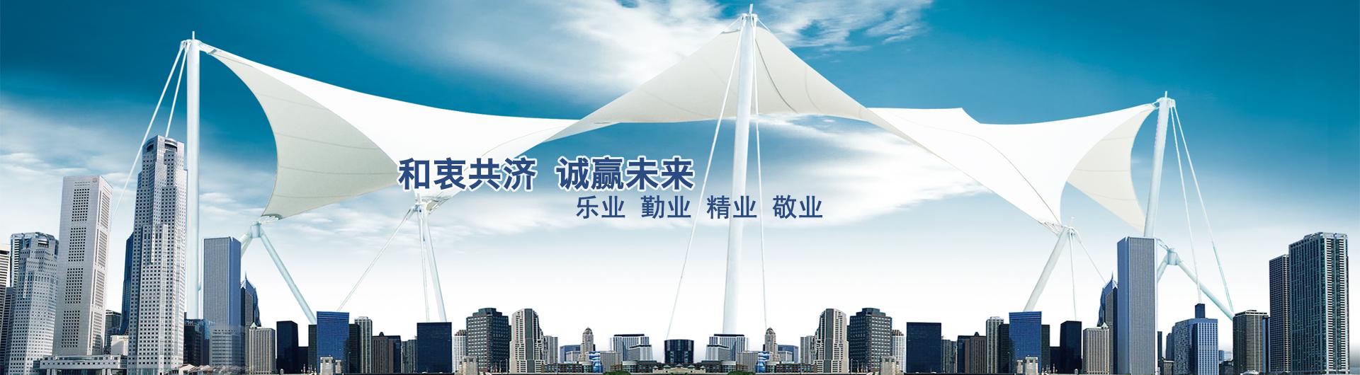 贵州建筑工程