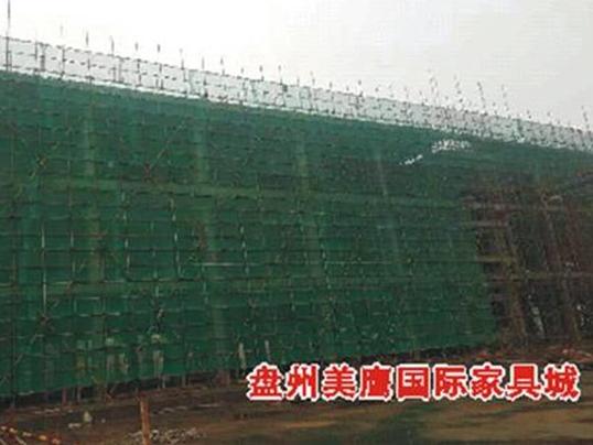 贵州红果美鹰国际家具城